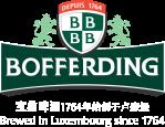Bofferding logo