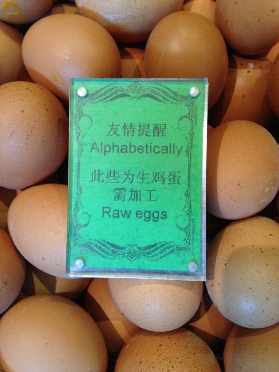 Hope they don't spell H7N9... - in Suzhou, Jiangsu.