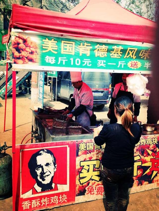 While most ex-Presidents choose a life of key-note speeches, George Bush Jnr continues the War on Terror by bringing finger-licking-good chicken gizzards to the streets of Sanmenxia - in Sanmenxia, Henan.
