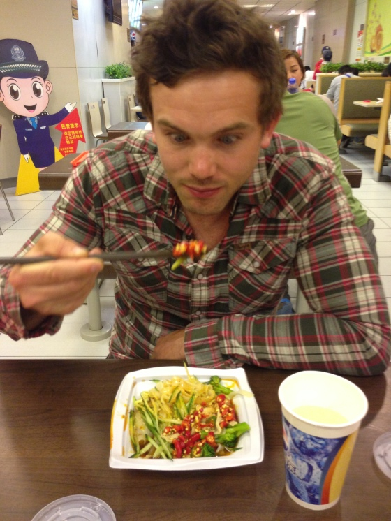 """""""would you like some noodles with your chilli, sir?"""" - in Xi'an."""