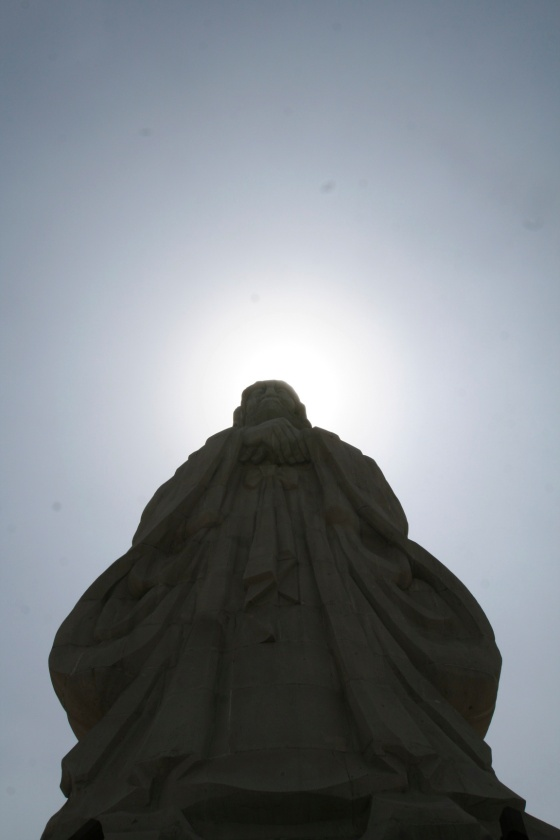 The Great Philosopher Laozi