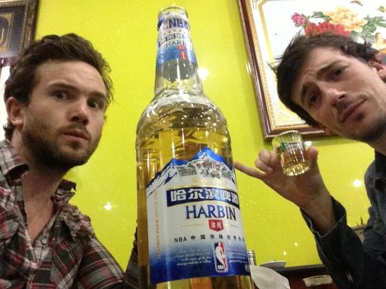 Harbin beer - the judges verdict is Persistent Indelible Subtle Substandard