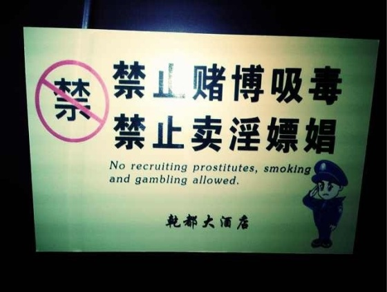 Avid smoking gamblers, Team Road of Smiles were glad to finally find a place to stay where they wouldn't be bothered.