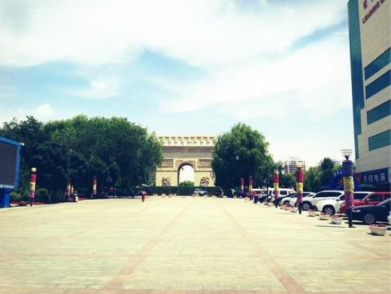 With the Champs-Elysées in sight, Team Road of Smiles were lulled into believing they were almost home. In Hami, Xinjiang Province, China.