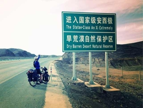 After cycling 1,500km through extremely challenging terrain, it was good for the Highway Agency to point out what we had seen for the last two weeks. In Xinjiang Province, China.