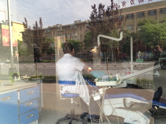 The best deterrent to grown men prone to screaming like a girl when visiting the dentist. In Wuwei, Gansu Province, China.