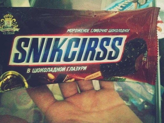 Snikcirss Snickers